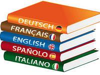 Хотите выучить язык?