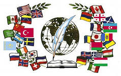 Курсы сербского языка