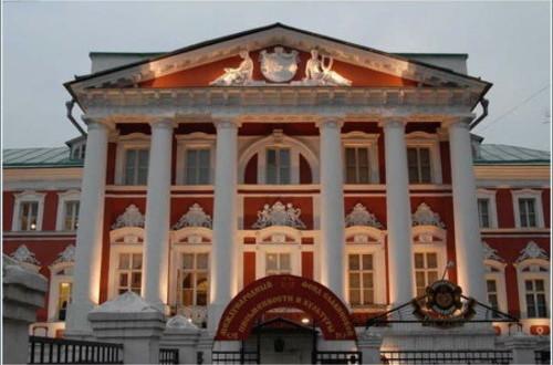 Языковая школа на Новокузнецкой