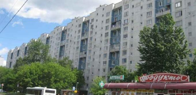 Школа языков на Бибирево в Москве
