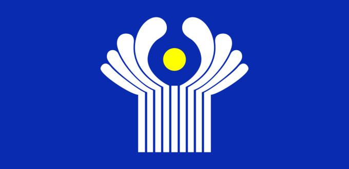 Конференция по вопросам использования русского в странах СНГ