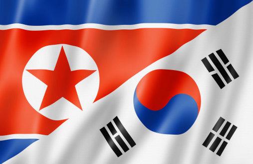 Немного о корейском языке