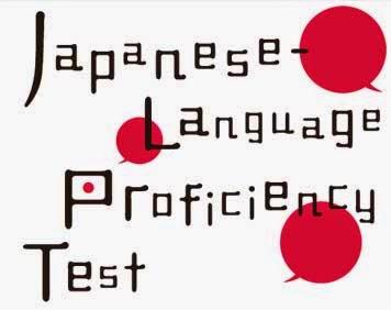 Японский -продвинутый курс в школе на метро Бибирево